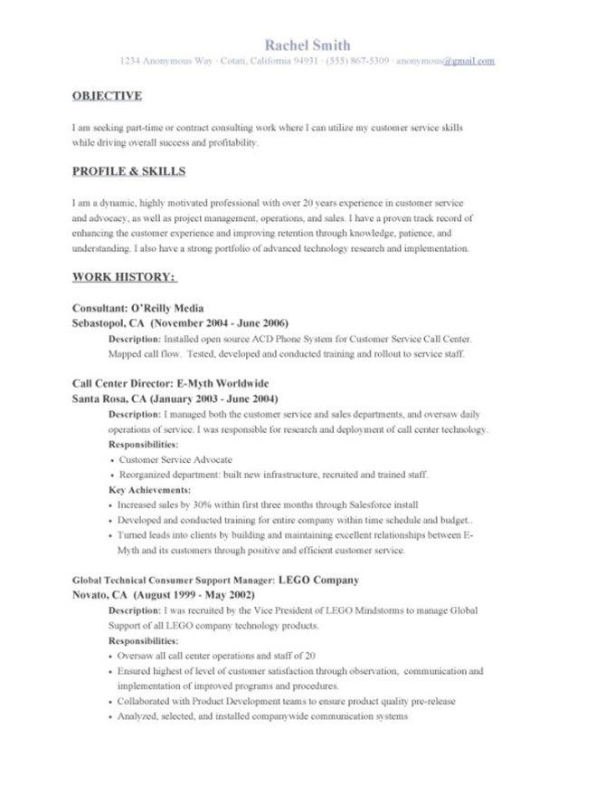 Example Of Objectives On A Resume | Resume Examples 2017