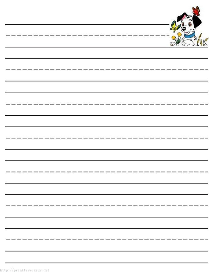 Dogs and puppy free printable stationery for kids, Primary lined ...