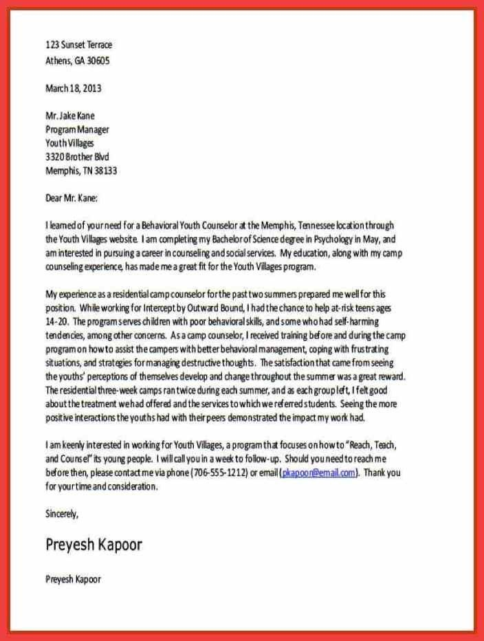 proper cover letter heading | memo example