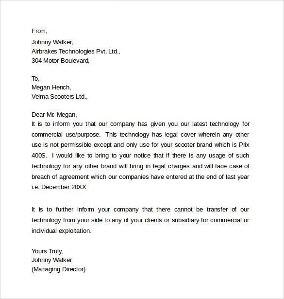 Legal Cover Letter - My Document Blog