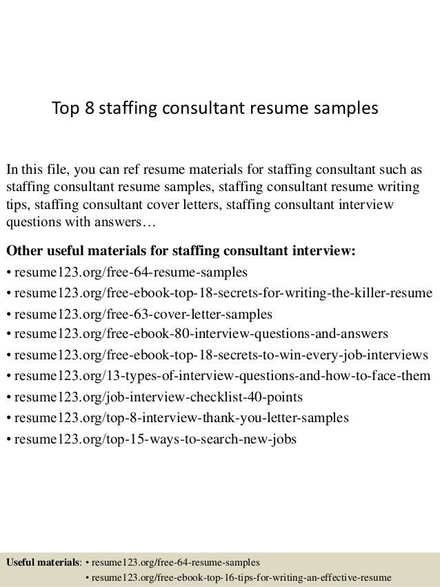Top 8 Staffing Consultant Resume Samples 1 638.