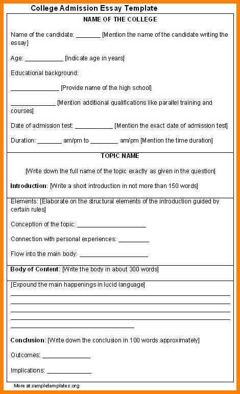Format Of Admission Form | Cvletter.csat.co