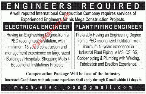 Engineers Required - Others Companies Jobs in Karachi Pakistan ...