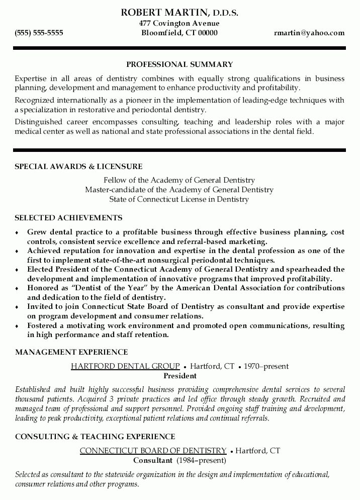dental assistant resume dentist resume sample govt dental resume - Dental Assistant Resume Templates