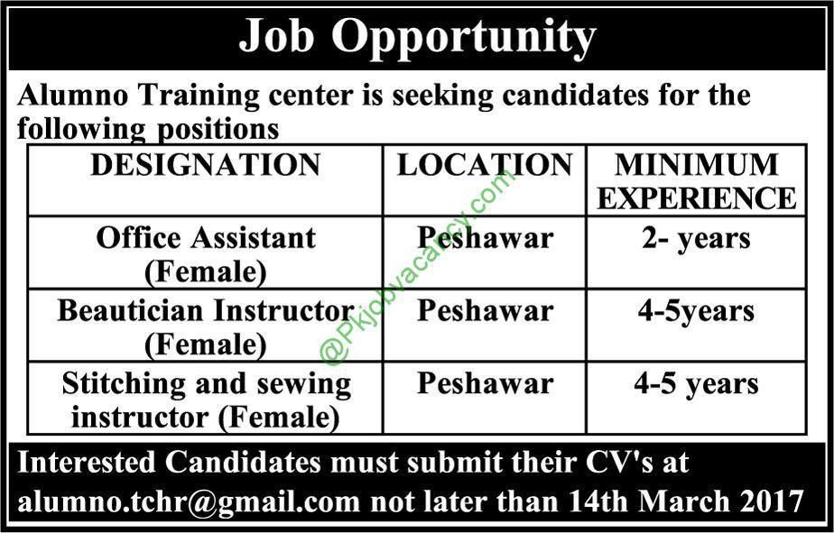 Alumno Training Center Peshawar Jobs Aaj Newspaper 11 March 2017 ...