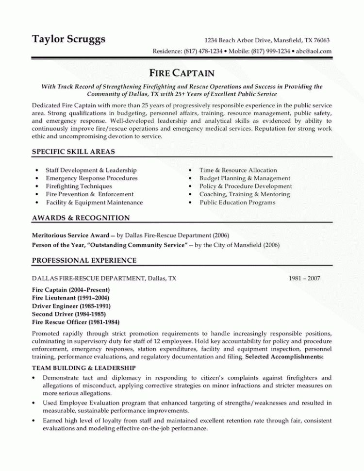 Security Guard Resume Sample No Experience Security Guard Resume ...