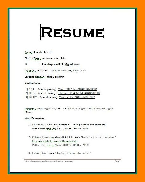 3+ biodata word format | care giver resume