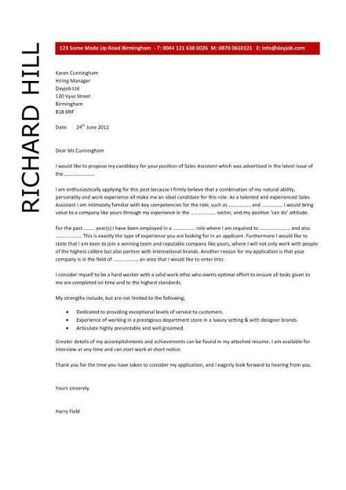 Sample Cover Letter Example For Sale. Sales Retail Cover Letter ...