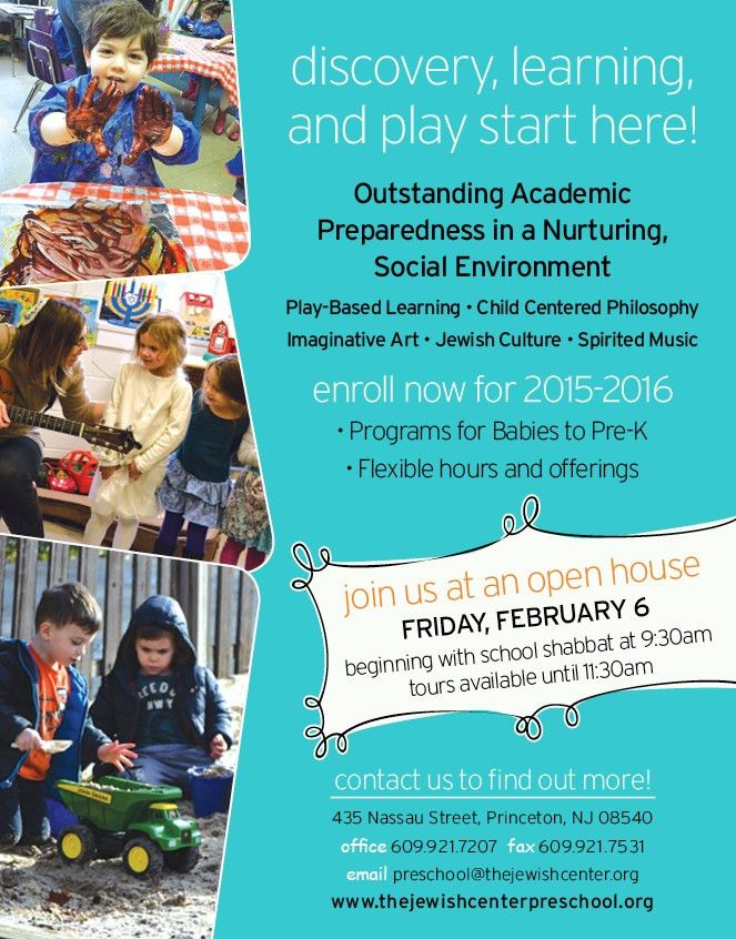 Ready, Set, Camp! at The Jewish Center | Princeton, NJ | PreSchool ...