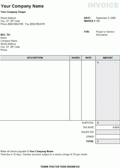 Basic Invoice Template Uk Word | invoice | Pinterest