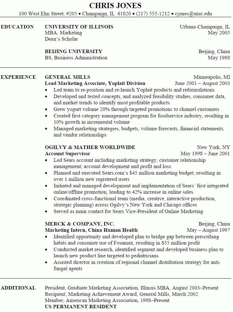 Sample Of Insurance Agent Resume Template - http://www ...