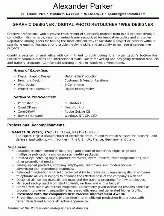 office coordinator resume sample after school coordinator cover ...