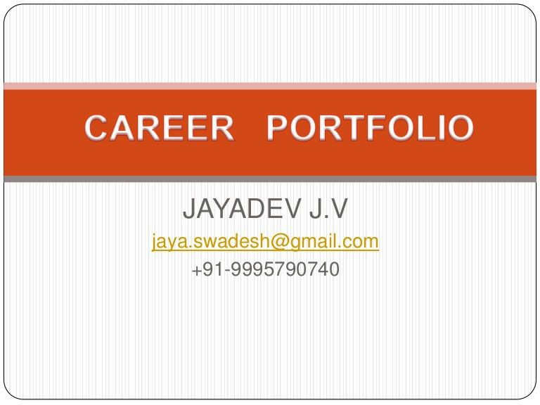Simple Career Portfolio
