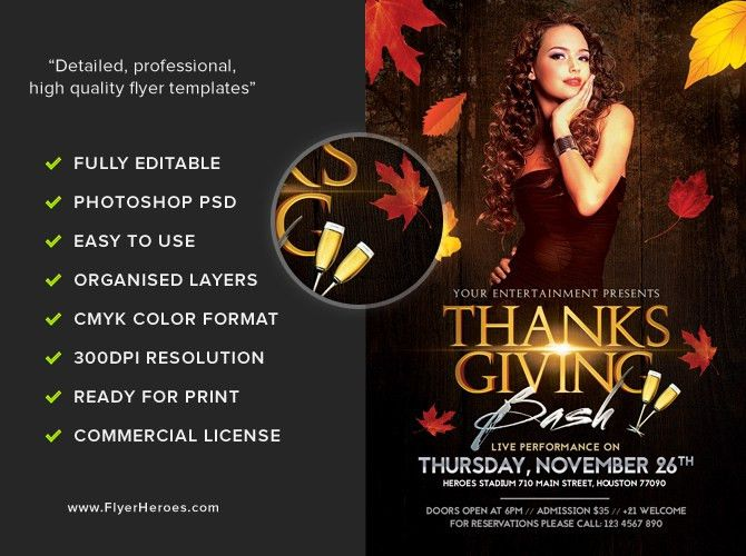 Thanksgiving Club Flyer Template - FlyerHeroes
