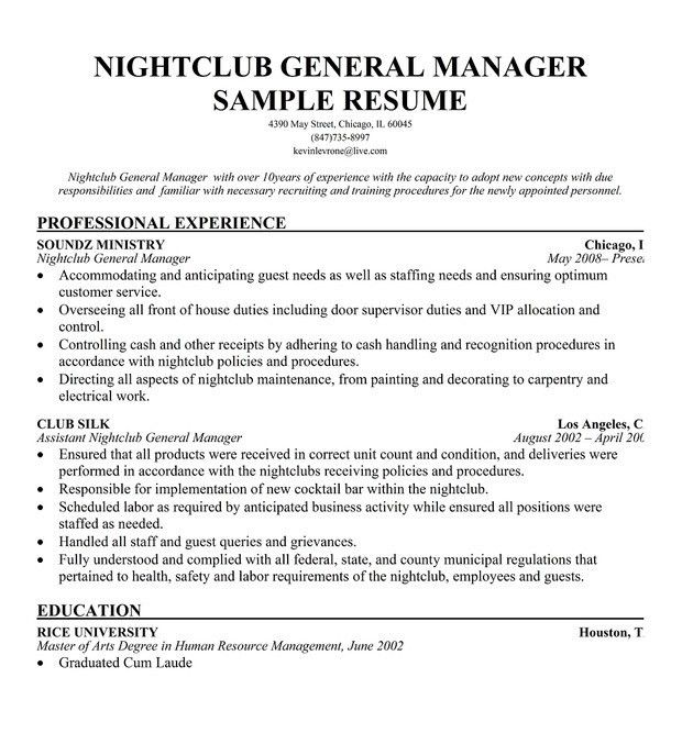 Club Security Officer Cover Letter for Nightclub Manager Resume ...