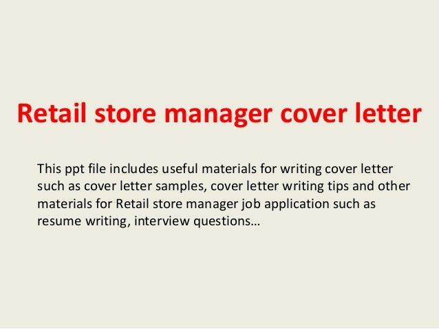 Management Retail Cover Letter