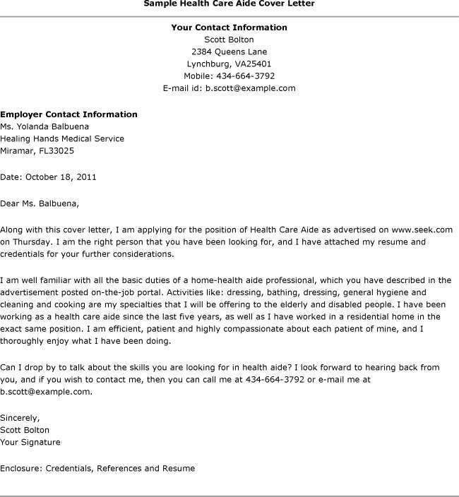 Amazing Health Care Aide Resume Cover Letter 41 About Remodel ...