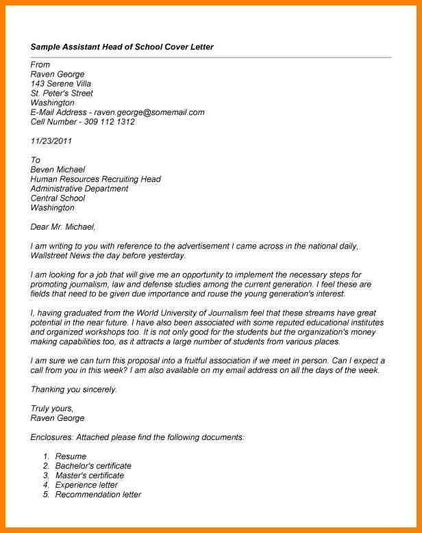 assistant head of school cover letter