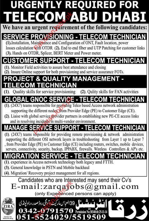 Telecom Technician Required For Abu Dhabi - Zarqa International ...