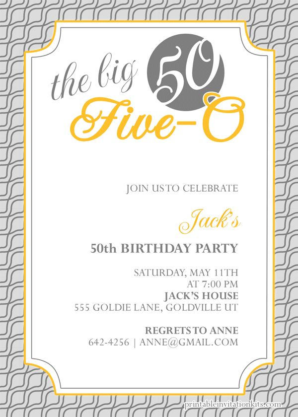 50Th Birthday Invitation Template – gangcraft.net