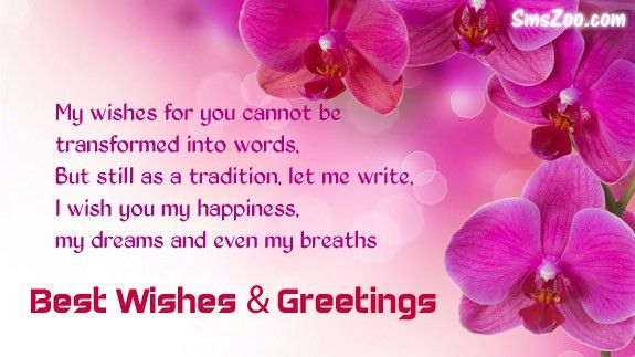 Best Wishes Messages & Sms For Success, Exams, Future