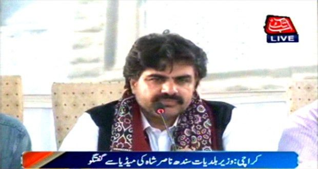 PPP has no objection on action against corrupt people Nasir Shah ...