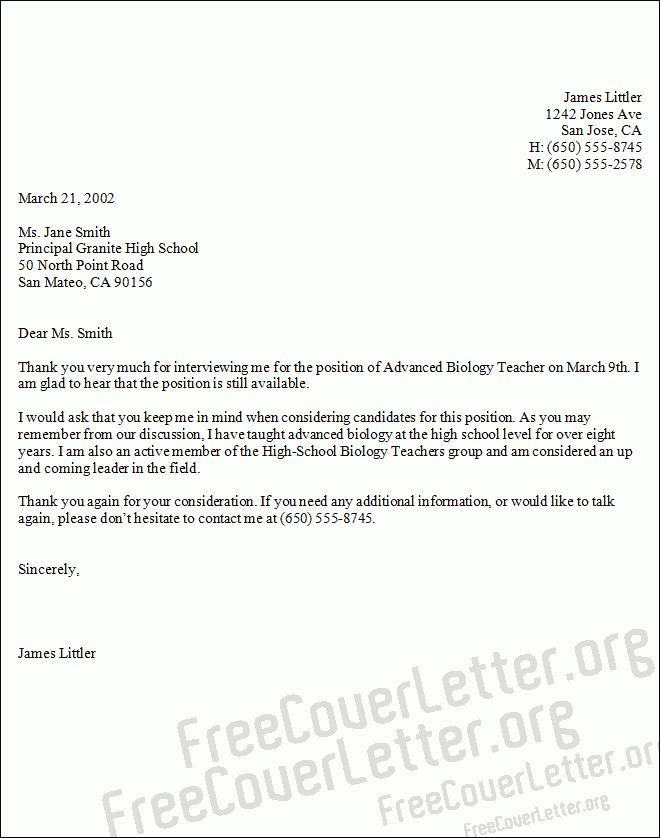 teacher cover letter format essay writing format for high school ...