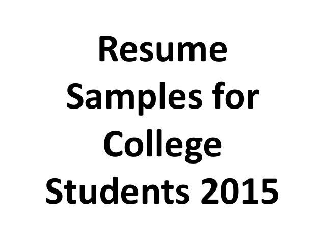 Resume samples for college students 2015