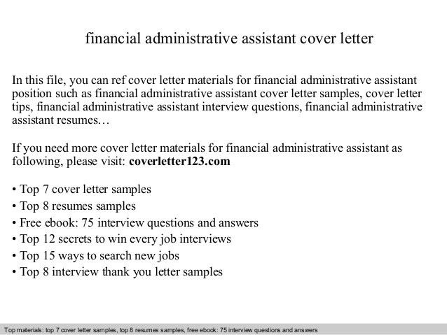administrative assistant cover letterpng. cover letter sample ...