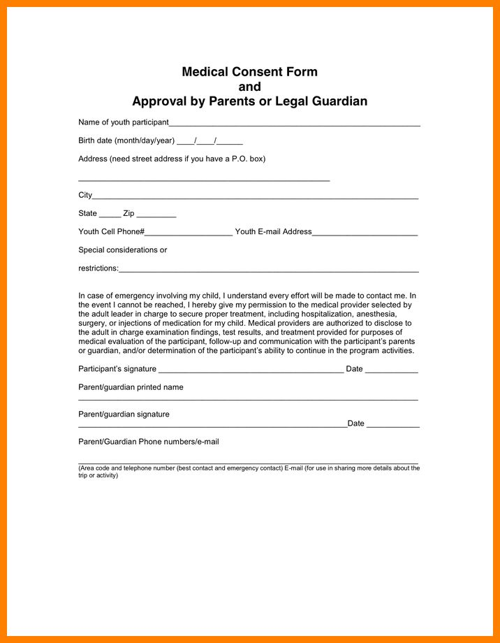 6+ medical consent form | resume format pdf