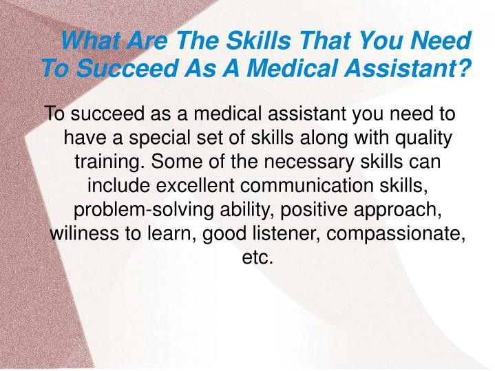 PPT - Medical Assistants- A Rewarding Career in the Healthcare ...