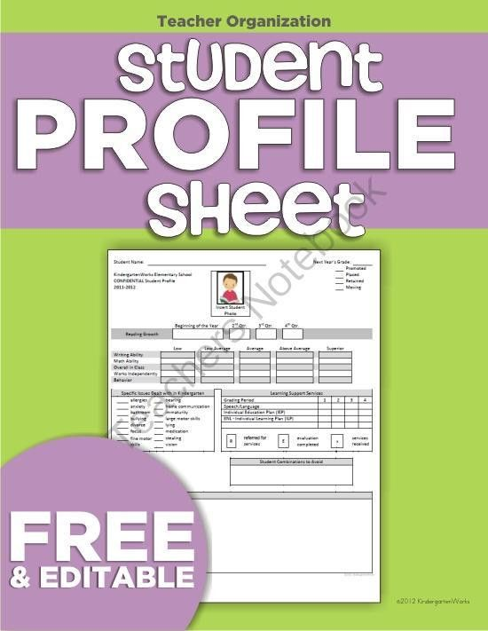 Student Profile Sheet - Free (use when registering next year's ...