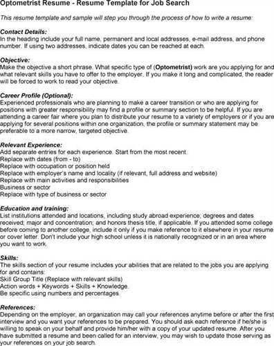 "Optometry Job <a href=""http://resume.tcdhalls.com/resume.html ..."