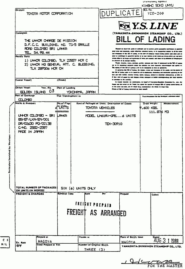 Bill Of Lading Template : Bill Of Lading Template Excel. Bill Of ...