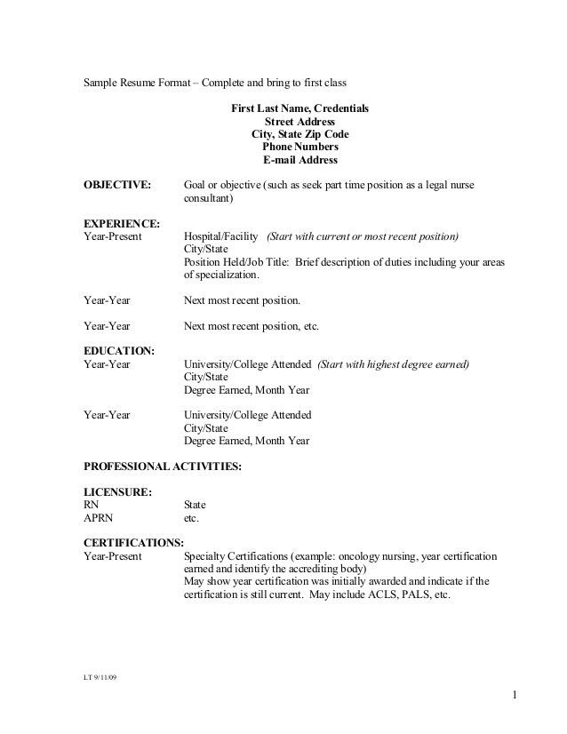 Sample Resume Format – Complete and bring to first class