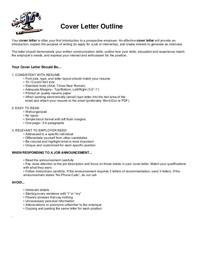 cover letter say what should a cover letter say resume cover ...