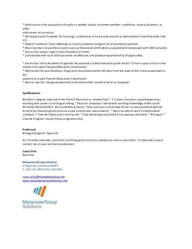 SWK - Teacher - Job Description