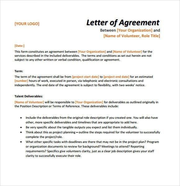 child support contract samples