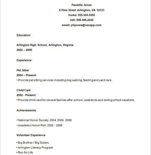 First Resume Examples. Resume Templates First Job First Cv No Work ...