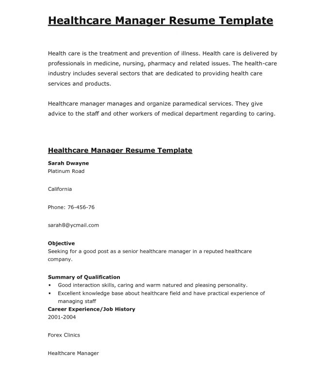healthcare resume objective examples health care resume objective