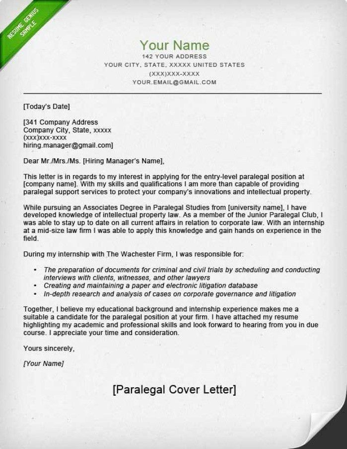 Cover Letter Addresses