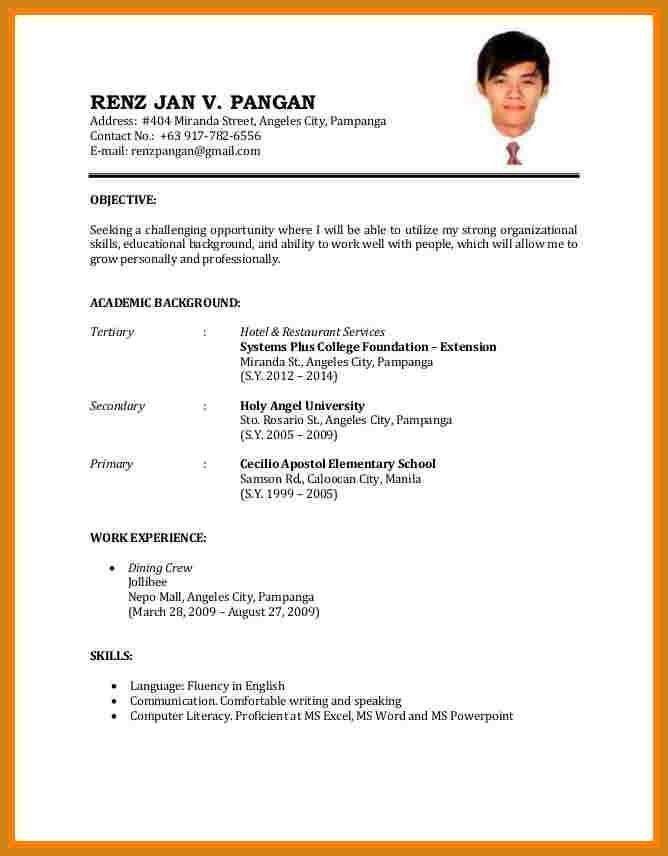 job application resume format | letter format template
