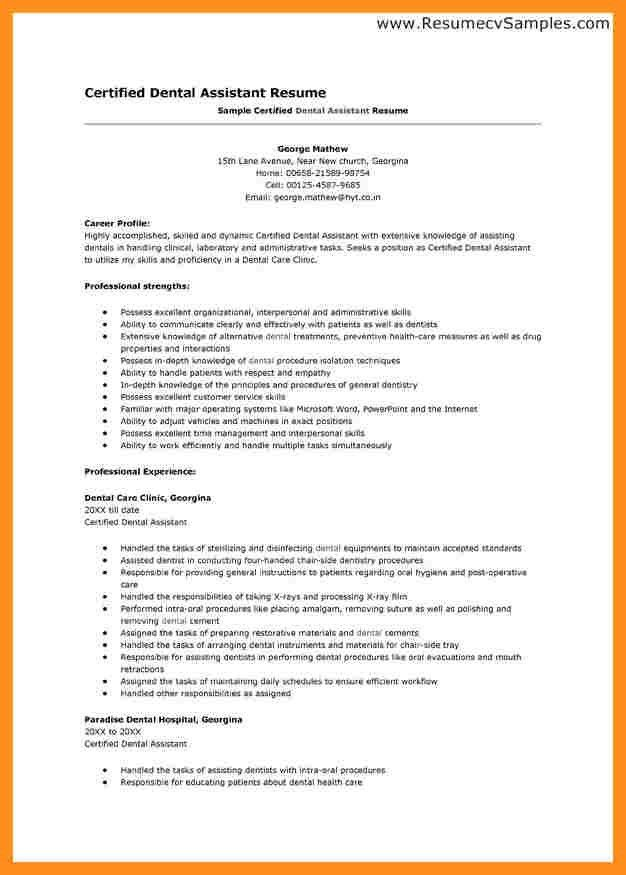 7+ dental assistant resume objectives | fillin resume