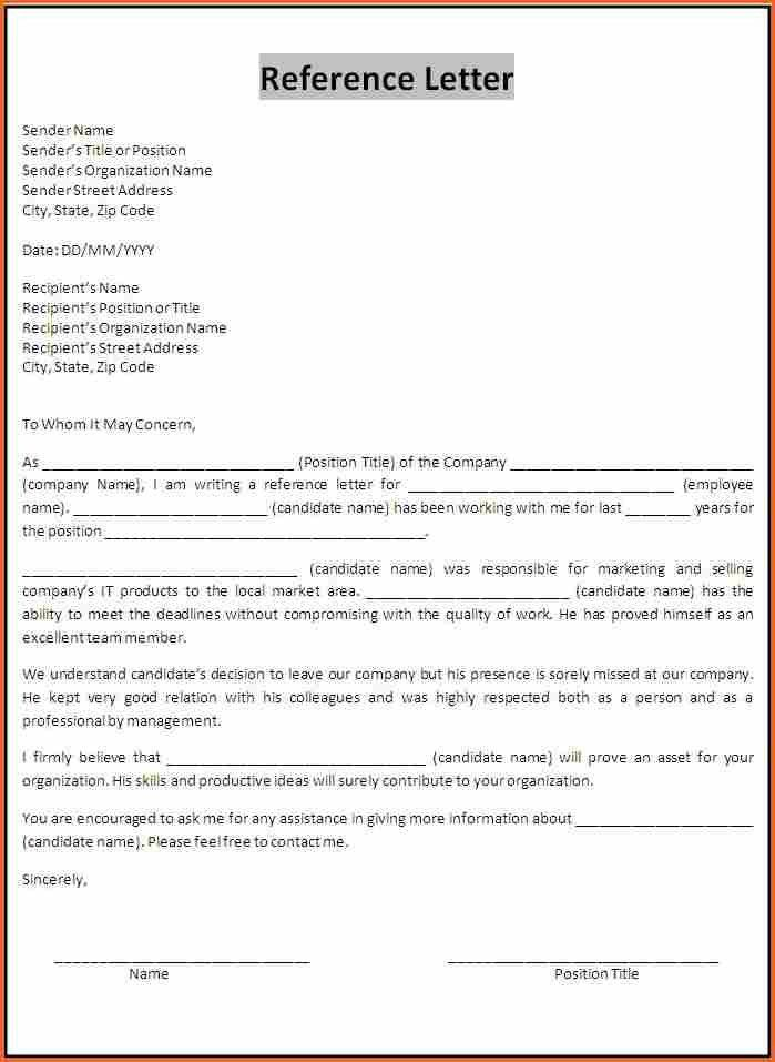 personal reference letter template - Budget Template Letter