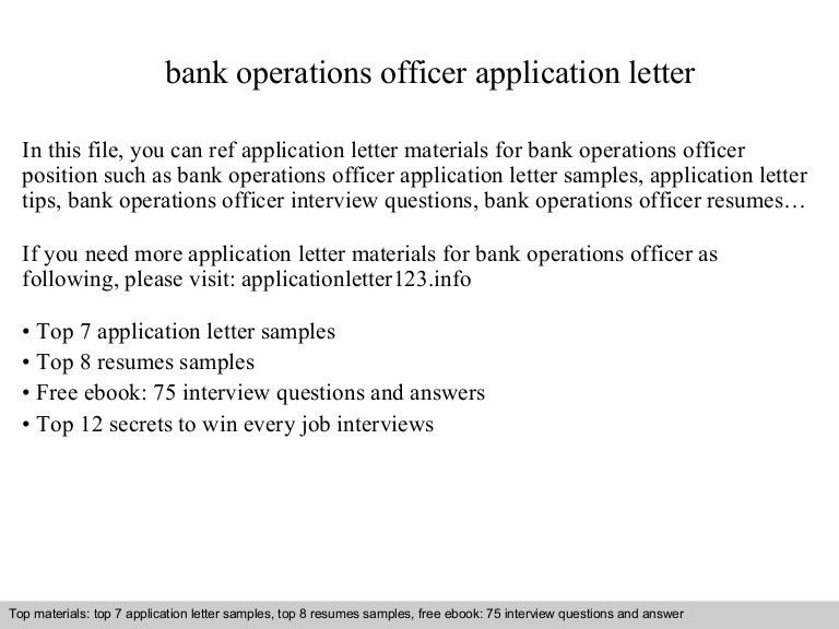 Bank operations officer application letter