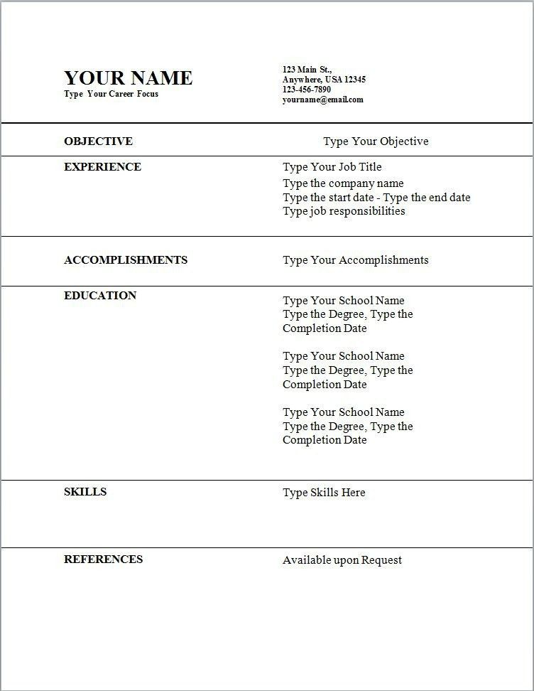 Super Cool Create Your Own Resume 16 Create Your Own Resume ...