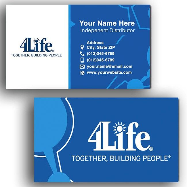 4Life Business Card Design 1 - TEKTON Business
