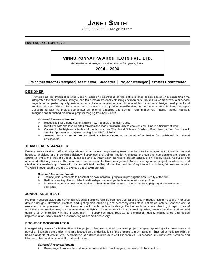 Download Interior Designer Resume | haadyaooverbayresort.com