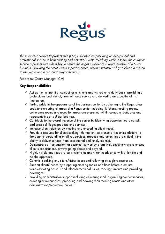 Vacature Regus Customer Service Representative