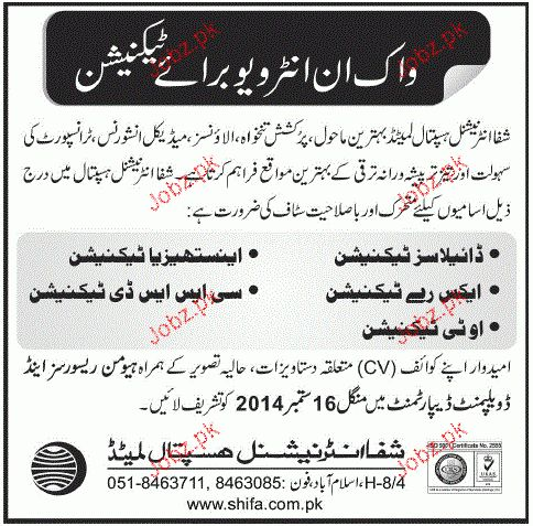 Dialysis Technicians, X Ray Technicians Job Opportunity 2017 Jobs ...